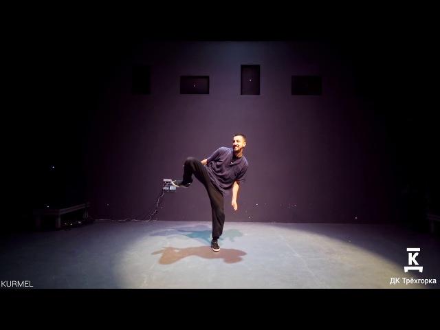 Версия пеформанс L'eto 1/4   Danceproject.info