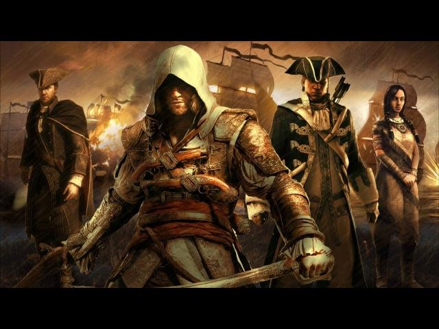 Assassin's Creed - Кенуэй Семейная Сага [RU]