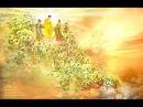 Мир Будды Безграничного Света. Мир Высшей Радости.