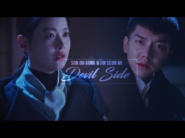 ► A Korean Odyssey Son Oh Gong Jin Seon Mi ✘ I Want You