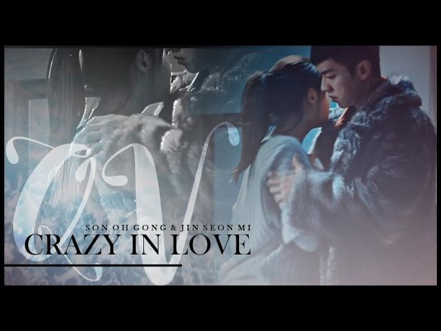 Son Oh Gong Jin Seon Mi [Crazy in Love]