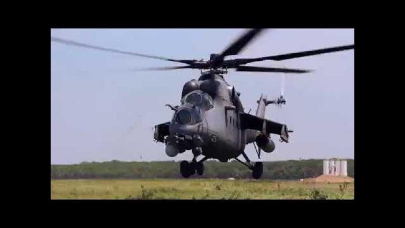 Ми-35М ВВС России, высадка десанта, стрельба, резкий взлёт с места.