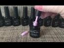 Elpaza nail gel polish
