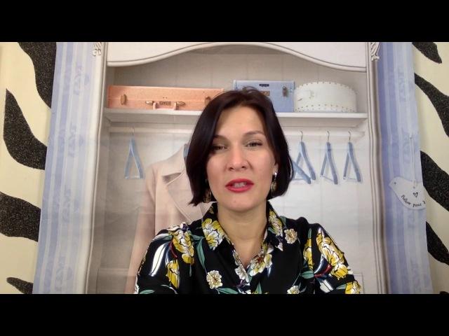 Как создать женственный гардероб? Совет имидж-эксперта Елены Штогриной