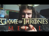 Game Of Thrones Theme - METAL VERSION (feat. Gianluca Ghini)
