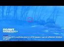Снайпер ВСУ опубликовал в сети видео где он убивает бойца ВС ДНР