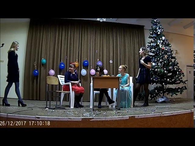 Новый год 2018 - Зимний бал - 7 А - Сценка День рожденье в Новый год