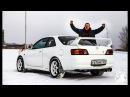 Доступная Молодежная Зажигалка на Дросселях Toyota Levin 4A GE