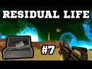 Half-Life Моды - RESIDUAL LIFE - Боеголовка, Руины [МОД ВЫБЕСИЛ] 7