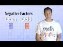 Math Antics Integer Multiplication Division