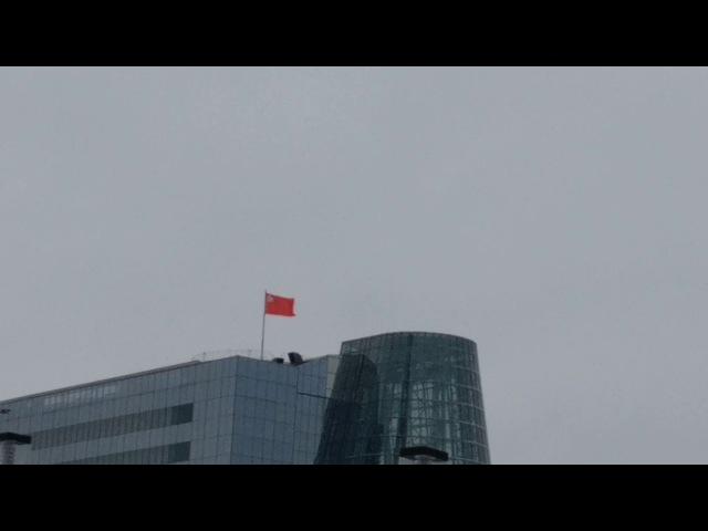 17.01.2018 Здание Правительства Московской области и флаг (не СССР) на нём.