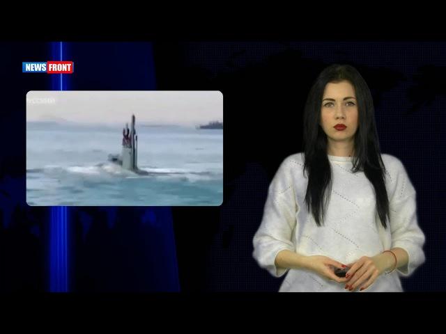 Главное от News Front 22.01.2018 Новости часа 12.00