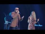 Андрей и Крисита Калинины - Разная любовь (live)
