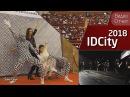 Шоу IDCity 2018 - Город, в котором живет танец | BackStage концерта