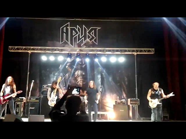 Ария - Ставрополь (21.10.2015)