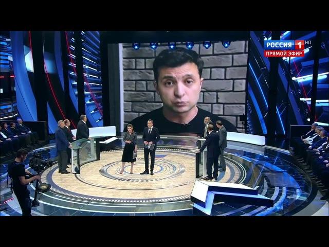 Актер Зеленский послал СБУ подальше за запрет сериала Сваты