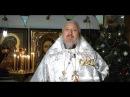 Рождественское поздравление Преосвященного Стефана, епископа Гомельского и Жл