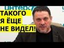 СРОЧНО! Шевченко ОБРАТИЛСЯ к Путину, и BЛACТИ после ВЫБОРОВ 2018