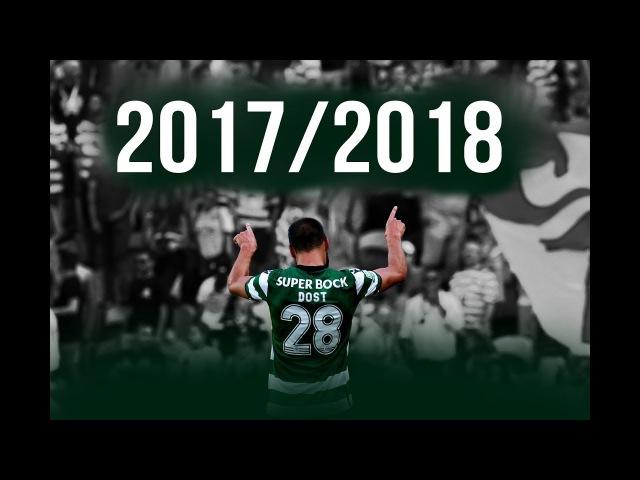 Sporting CP | Preparados para 2017/18 | Ready for 2017/18