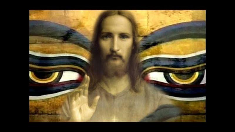 Иисус / Регулятор настройки сознания / Ищите и найдете