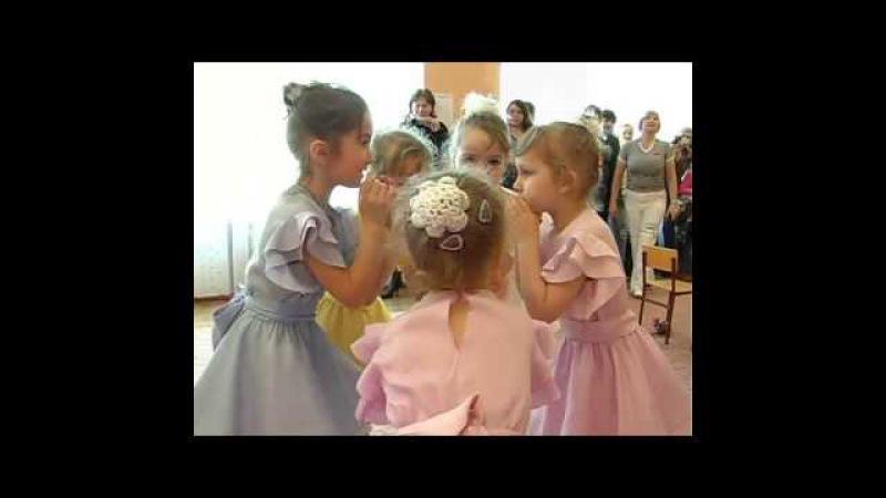 Парный танец для детей в детском саду