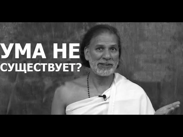 Что такое высшее сознание   Ачарья Шри Йогиш