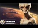Интересные находки на Марсе известного виртуального археолога Скотта Уоринга