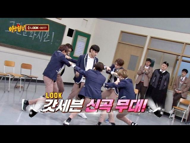 [신곡 무대] 내적 댄스 유발하는(!) GOT7 'Look'♪ 사장님_흐뭇 아는 형님(Knowing bros) 118회