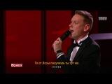Karaoke Star: Антон Шастун - Вся правда о шоу «Импровизация»