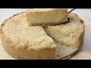 Пирог с творогом. Королевская ватрушка, пошаговый рецепт.