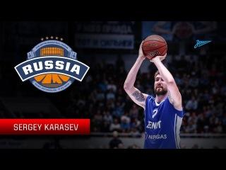 VTBUnitedLeague • Sergey Karasev All Star Game 2018 Profile