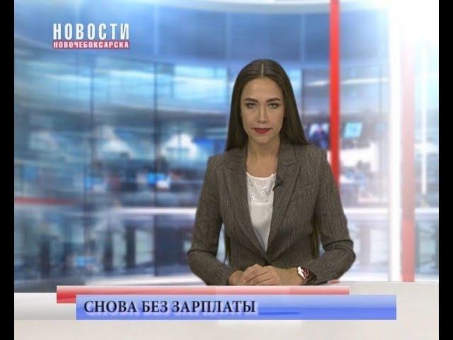 Ген. директор «СУОР» вновь подозревается в невыплате заработной платы