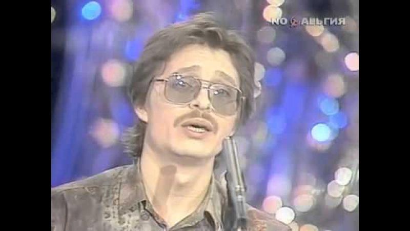 Владимир Маркин Сиреневый туман 1991