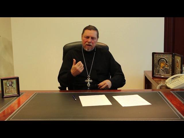Мучает родовой бес. Как причащаться Святых Христовых Тайн? Иеромонах Владимир Гусев