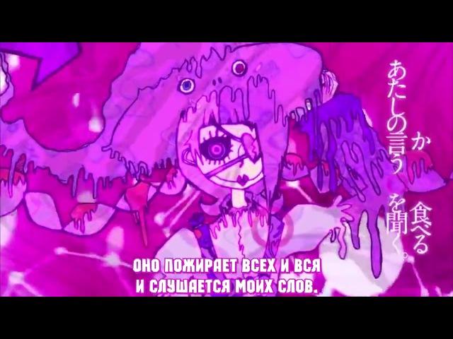 Hatsune Miku Hocus Pocus Cooking rus sub