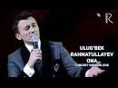 Ulug'bek Rahmatullayev - Ona | Улугбек Рахматуллаев - Она (concert version 2016)