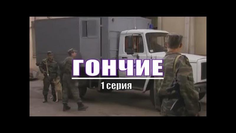 СУППЕР Сериал