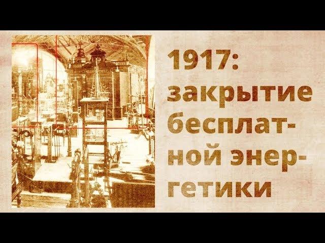 Промышленные выставки 19 века. Какие тайны они унесли с собой