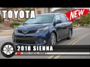 2018 Toyota Sienna:Обзор,Характеристики,Цена