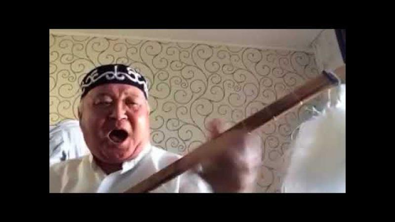 Иран Тасқара - Ерейментау. Сазгер, ақын - Old man (composer) sings and plays the musical instrument.