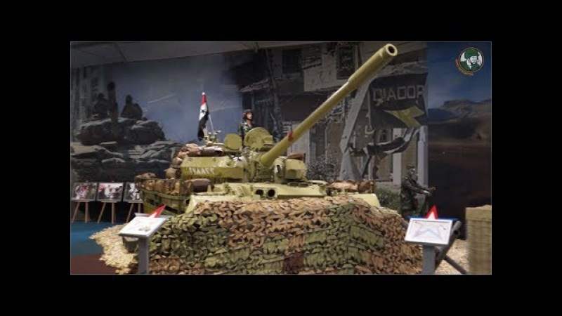 History museum about Russian army intervention in Syria War conflict