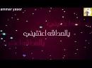 ❶ شيلة روعه طرب ll يالصداقه اعتقيني ll مسرع 2017 ~ 2018 HD mp3