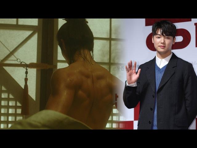 궁합 강민혁(Kang Min Hyuk) 화난 등 근육 만들기 위해 한 것 (제작발표회)