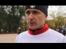 Русский марафонец путешественник Александр Капер начал 150 км забег мира по Донб ...