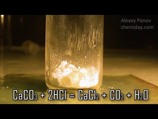 CaCO3 + 2HCl → CaCl2 + CO2 + H2O | Реакция карбоната кальция и хлороводорода