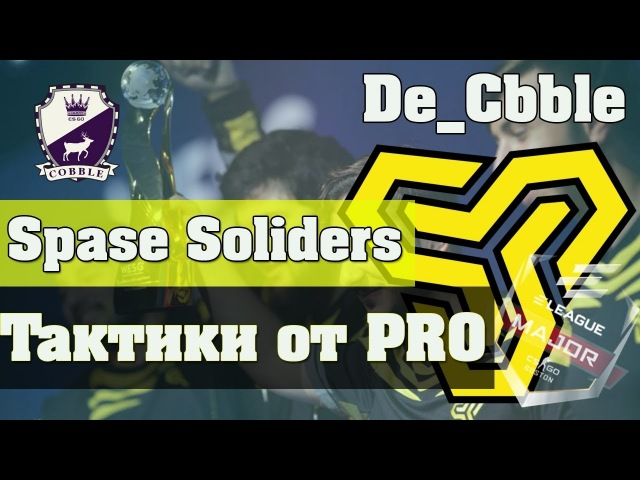 Space Soliders PRO Tactics 4 @ de cbble force buy round