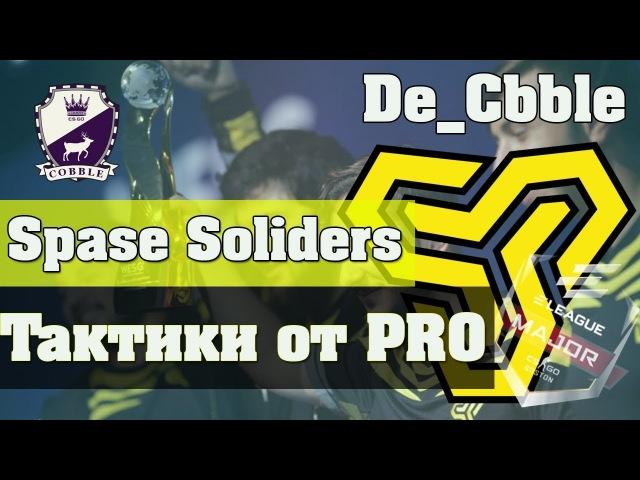 Space Soliders PRO Tactics 4 @ de cbble force buy round
