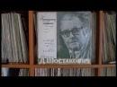 Дмитрий Шостакович - Симфония № 15 Ля мажор Соч. 141, Максим Шостакович 1972Мелодия СМ 03245-6