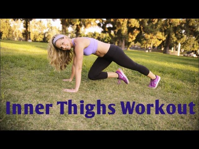 Amy BodyFit - Inner Thighs Workout to Tighten and Tone Legs   Тренировка внутренней поверхности бедра