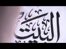 إسلاموفوبيا 1⎜ فاضل سليمان - 10 - أصل العبادا1